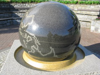 german friendship globe