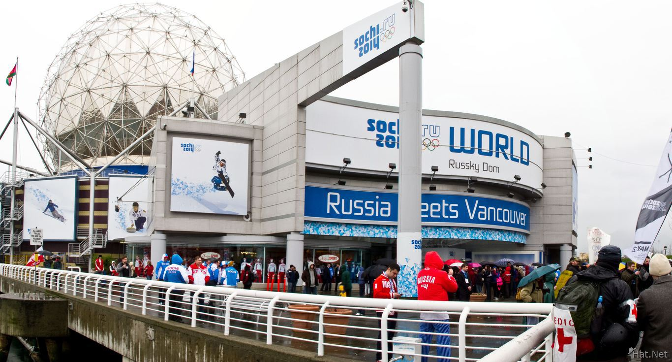 sochi 2014 russky dom in science world